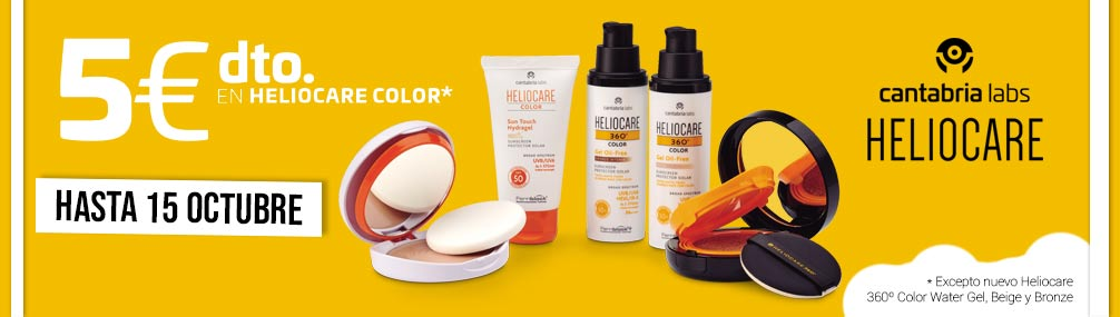 Promocion 5 euros Heliocare Farmacia Senante