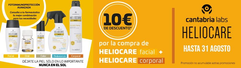 Descuento Heliocare Farmacia Senante